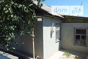Работа в цюрупинске без посредников свежие объявления дать объявление о сдаче комнаты в гомеле
