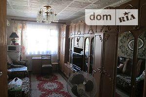 Куплю квартиру Крыму