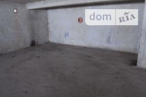 Аренда подземных паркингов