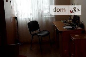 Куплю жилье в Сумах без посредников