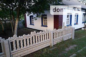 Куплю недвижимость в Пирятине