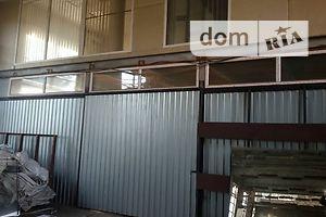 Куплю складские помещения Днепропетровской области