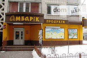 Приміщення вільного призначення без посередників Вінницької області