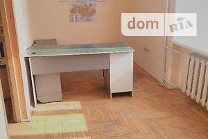 Сниму офисное помещение долгосрочно в Ивано-Франковской области