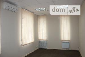Продаж великих офісів