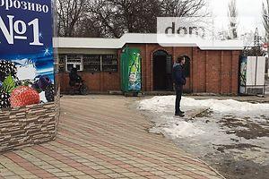 Сниму недвижимость в Дружковке долгосрочно