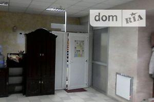 Сниму большой офис долгосрочно в Ивано-Франковской области