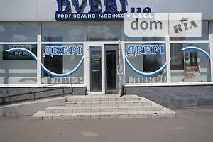 Сниму торговые площади долгосрочно в Харьковской области