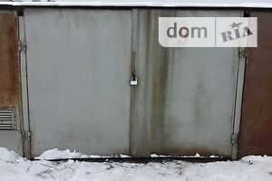 Сниму место в гаражном кооперативе долгосрочно в Киевской области