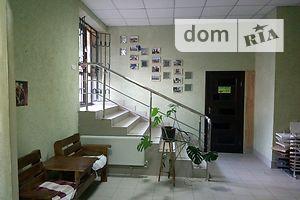 Сниму большой офис в Тульчине долгосрочно