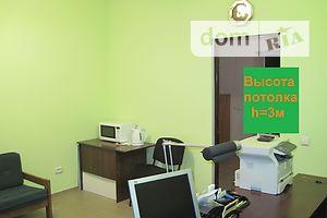Продажа офисов в бизнес центре в Черниговской области