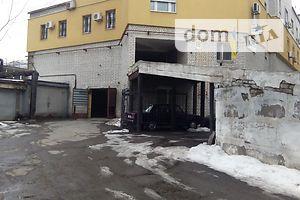 Купить бокс в гаражном комплексе в Днепропетровской области