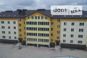 Купить недвижимость в Волынской области