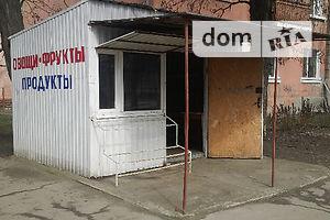Коммерческая недвижимость без посредников Николаевской области