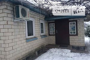 Дешевые частные дома в Черкасской области без посредников