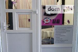 Объект сферы услуг в Виннице без посредников