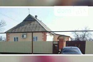 Дешевые частные дома в Донецкой области без посредников