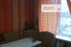 Куплю жилье в Куйбышеве без посредников
