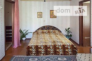 Сниму квартиру в Кременчуге посуточно