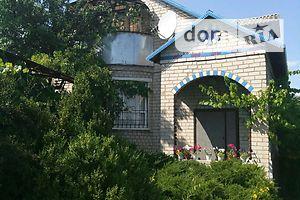 Недвижимость в Кировограде