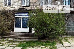 Продажа помещения свободного назначения, Запорожье, р‑н.Днепровский (Ленинский), Одесскаяулица