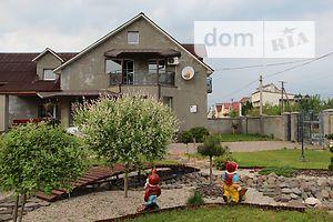 Недвижимость в Чопе