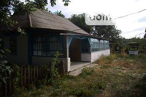 Дома в Голованевске без посредников