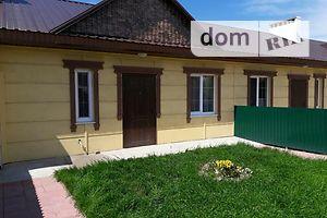 Сниму недвижимость посуточно в Херсонской области