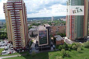 Недвижимость в Харькове