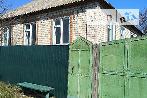 Дома в Барвенкове без посредников
