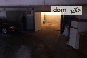Купить гараж в Днепропетровской области