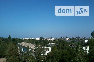 Куплю жилье Крыму