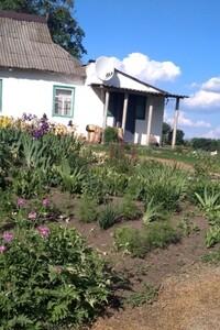 Куплю земельный участок в Кагарлыке без посредников