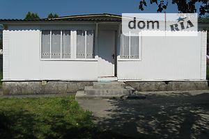 Куплю дом в Моршине без посредников