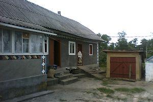 Недвижимость в Каменце-Подольском