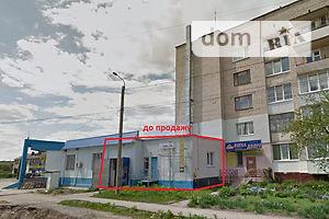 аренда офиса на день в иркутске
