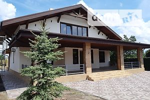 Недвижимость в Днепропетровске