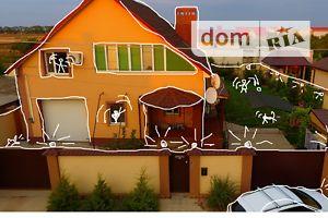 Куплю недвижимость в Херсоне