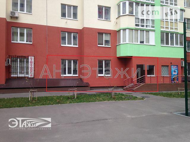 Коммерческая недвижимость ул киевская продажа коммерческой недвижимости в сочи от застройщика