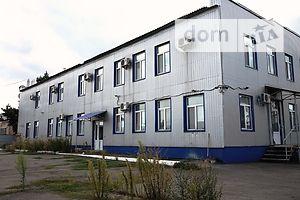 Продажа помещения свободного назначения, Киевская, Иванков, р‑н.Иванков, ПроскурыИвана