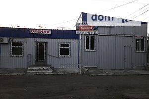 Гаражи в Кировограде без посредников