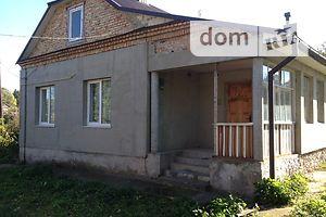Куплю дом в Лановцах без посредников