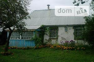 Дома в Радомышле без посредников