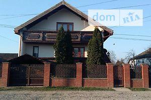 Куплю недвижимость Закарпатской области