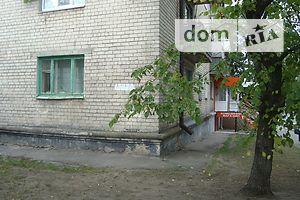 Куплю жилье в Светловодске без посредников
