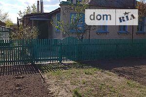 Дома без посредников Луганской области