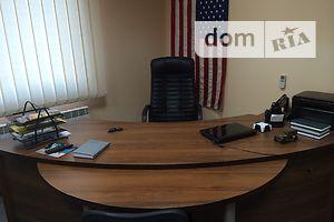 Куплю офис в Умани без посредников