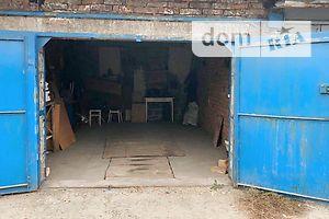 Продажа гаражей