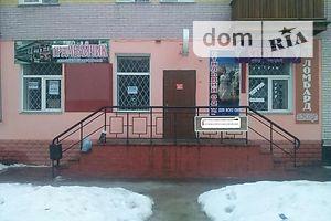 Сниму офис долгосрочно в Сумской области