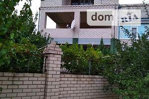 Недвижимость в Херсоне